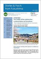 Stories & Facts from Fukushima Vol.1