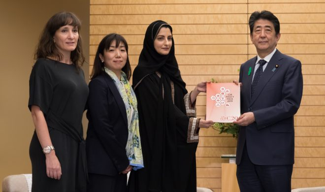 "C20 Representatives Submitted C20's ""Policy Pack"" to PM Shinzo Abe, Chair of the G20 Osaka Summit"