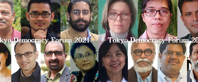 Call for participation in Tokyo Democracy Forum on 15&16 Feb 2021