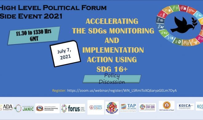 7/7 and 7/9: A Notice on HLPF (High Level Political Forum) Event 2021