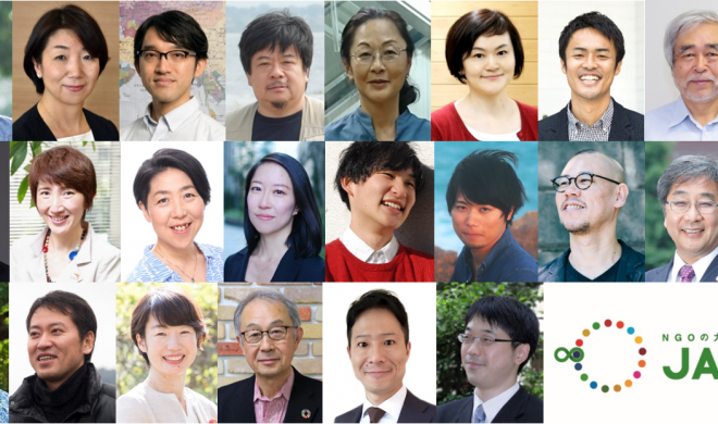 Appointment of new board members (2021-2022)