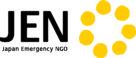 JEN(Japan Emergency NGO)