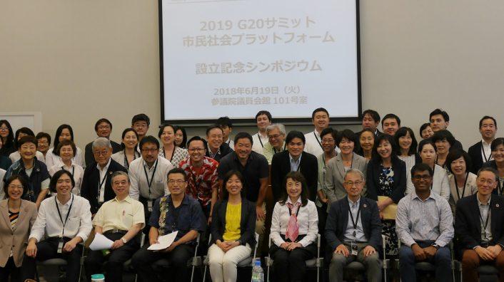 [ G20大阪サミット vol.1 ]G20大阪サミットに向けた日本の市民社会組織(CSO)の挑戦