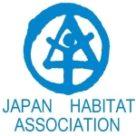日本ハビタット協会