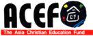 アジアキリスト教教育基金