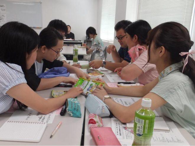 1/22(月)開発教育入門講座 参加者募集!