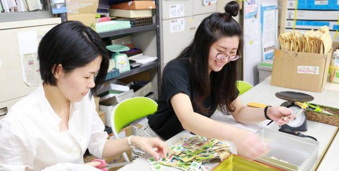 【申込受付中】仕分けボランティア説明会を開催(12/22)