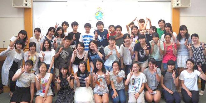 合宿型国際協力イベント「中学生・高校生フォーラム2017」参加者募集 (8/9-8/12)