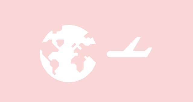 【世界銀行グループ】人事局長(キャリア・業績管理・研修担当)募集