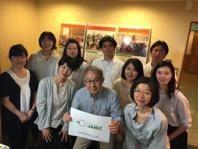 【お礼と報告】JANIC夏の募金キャンペーン