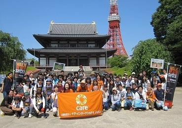 10/9(月・祝)「コスモスゆれるしながわ花海道チャリティウォーク」を開催します