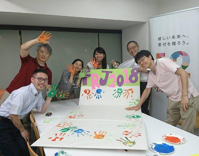 10/10 19:00~ JFRAボランティアデー開催します!