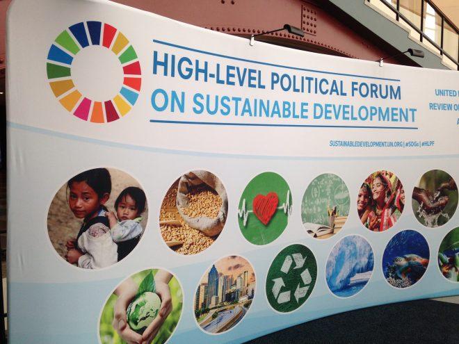【9/29】国連ハイレベル政治フォーラム(HLPF)参加報告会