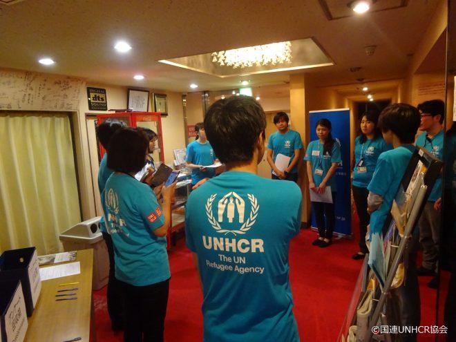【ボランティア募集】第12回国連UNHCR難民映画祭2017 会場ボランティア