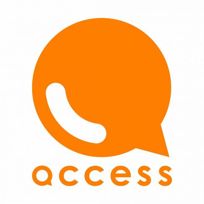 【認定NPO法人アクセス】インターンを募集します!