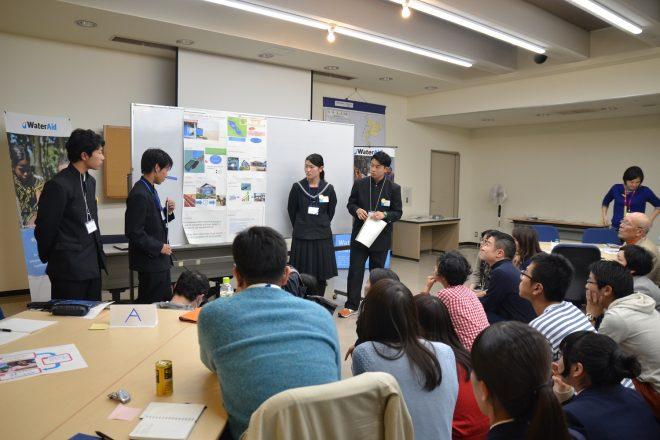 【10/22】三島北高校の高校生と一緒に三島・世界の水問題を考えるワークショップ