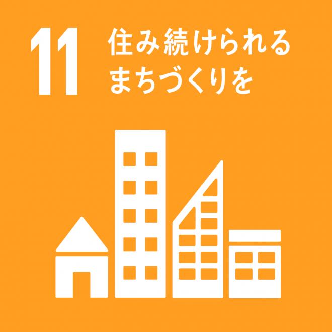【9/22】地域国際化ステップアップセミナーin TOHOKU「ソーシャルビジネスを地域ブランドに、復興とSDGs~地元の強みを活かした持続可能なまちづくりと国際協力の輪~」