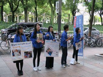 フィリピンの路上の子どもたちを応援する街頭募金ボランティアさん大募集!