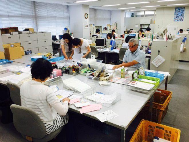 【プラン・インターナショナル・ジャパン】事務局ボランティア募集