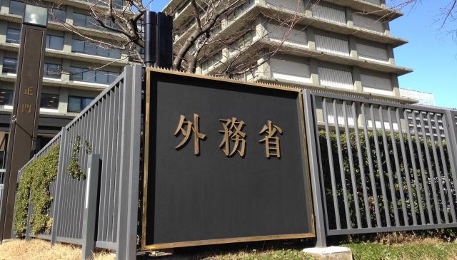 【4/27開催】日本NGO連携無償資金協力 実施要領 オンライン説明会