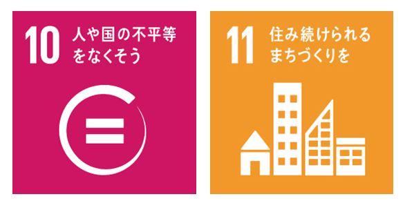 【11/22・佐賀】外国人とともに住む多文化共生のまちづくり-地域国際化ステップアップセミナー