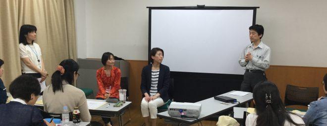 【NGOシェア主催セミナー】「医療通訳にできる20のこと~医療従事者にとって医療通訳とは何か?~」