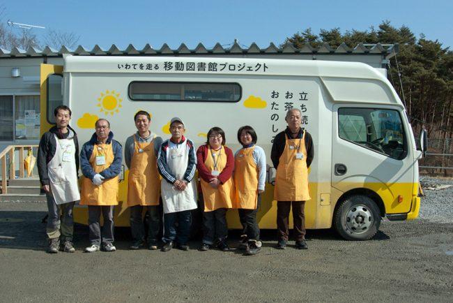 【12/6】東日本大震災支援活動 記録誌『試練と希望』お披露目会