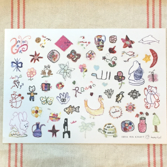 企画展「HOME-故郷を離れて-」 ミニワークショップ「シリアの刺繍でくるみボタンづくり」
