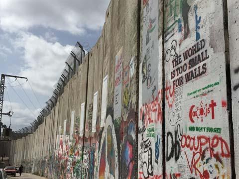 12/21(木) エルサレム駐在スタッフによる 現地情勢緊急報告会  ~トランプ政権「エルサレム首都宣言」の衝撃と、パレスチナの人びとの声~