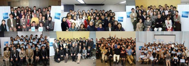 【研修生募集】アメリカン・エキスプレス・リーダーシップ・アカデミー2018~NPOの次世代リーダー育成プログラム~