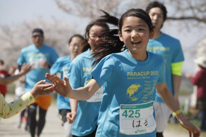 3/4(日)〆切!走って国際協力!チャリティマラソンPARACUPランナー募集