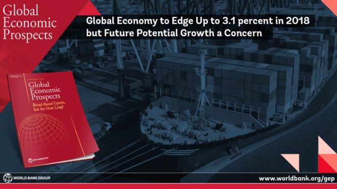 【1月25日(木)開催】セミナー「世界経済見通し(GEP):広範な回復、いつまで続くか?」