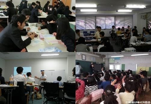 「難民についての教材活用セミナー2018春」 を大阪・東京・横浜にて開催