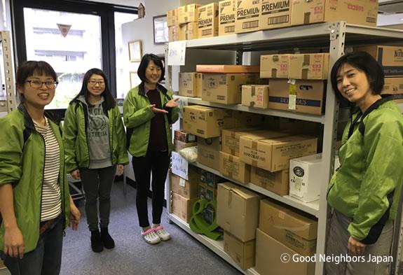 【国際NGOグッドネーバーズ・ジャパン】パート・アルバイトスタッフ募集