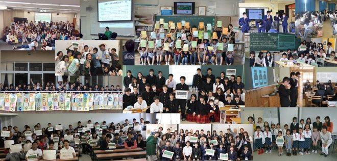 「世界一大きな授業2018」800人の先生役(ボランティア)を大募集!