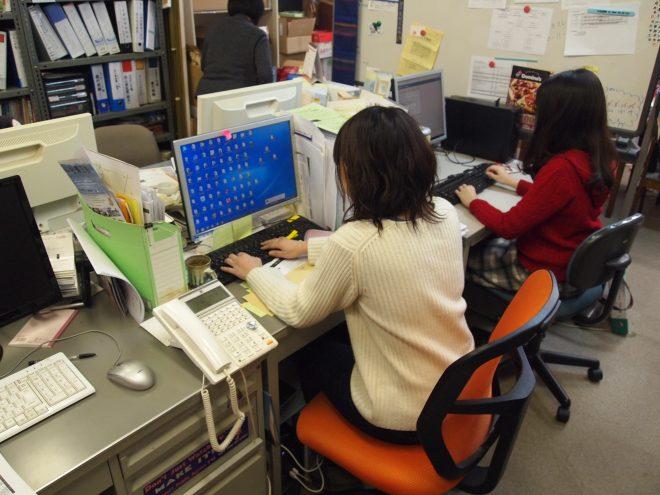 2018年度 東京事務所 広報・民際協力インターン、ボランティア募集