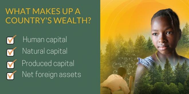 【3月22日(木)開催】世界銀行セミナー「世界の富の推移2018 :持続可能な未来をつくる」