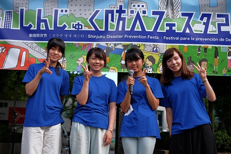 しんじゅく防災フェスタ2018 運営ボランティア(ボランティアリーダー)大募集!!
