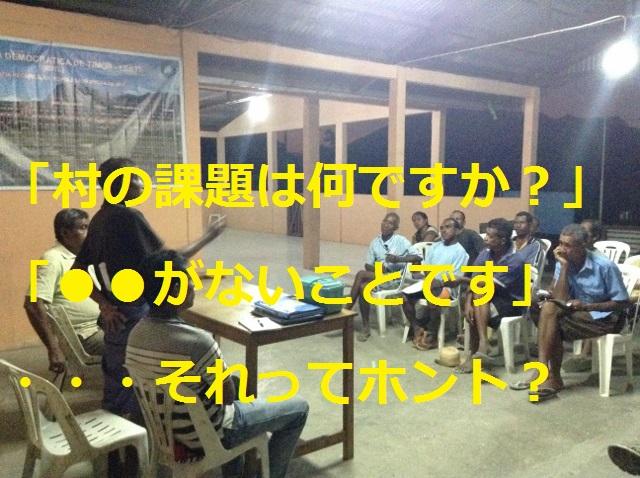 コミュニティ開発・農村開発×メタファシリテーション基礎講座(5月・東京)