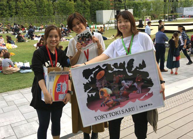 【6/4】2017年度「アジア留学生インターン受入れ助成プログラム」報告会を開催します