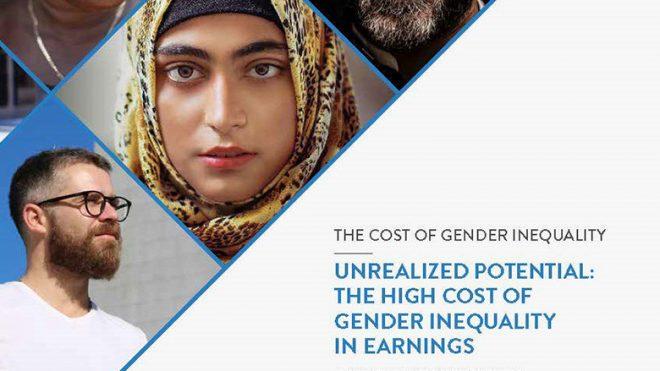 【7月10日(火)開催】世界銀行モーニングセミナー(第10回)「埋もれた潜在力:男女間の所得格差がもたらす大きな損害」