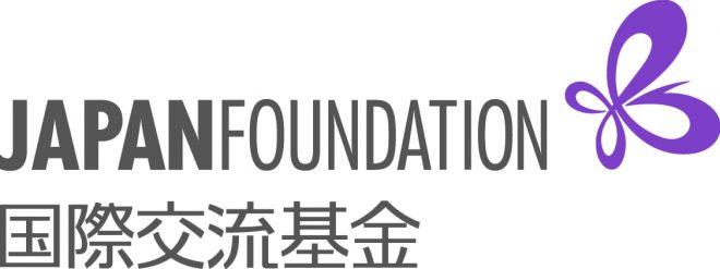 国際交流基金EPA調整員募集(インドネシア、フィリピン)