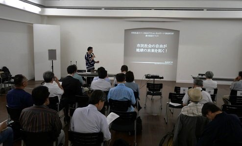 「市民社会スペースNGOアクションネットワーク(NANCiS)設立シンポジウム」(6/5)開催報告