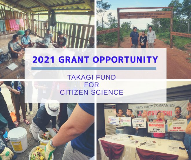Call for applications 2021: Grant Opportunities for Citizen Scientists (groups and individuals) in Asia