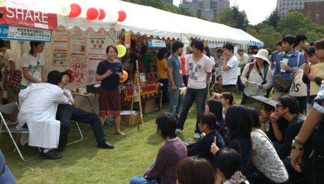 【NGOシェア】グローバルフェスタ2018 ブースボランティア募集(9月29日(土)、9月30日(日))