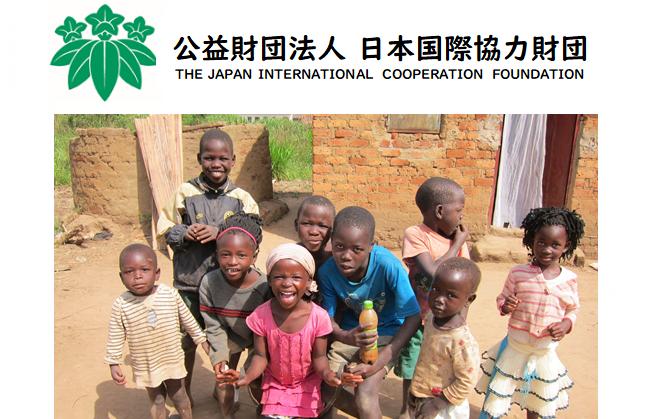 2021年度国際協力NPO助成「NPO基盤強化支援事業」募集のご案内