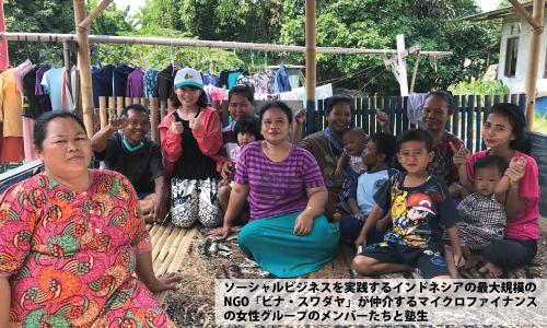 【9/22】アジア社会起業家育成塾 海外インターン報告会