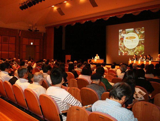 11/10「世界食料デー」月間2018 シンポジウム in 横浜  考えよう!「食べること」「捨てること」      ~私たちの食とSDGs~