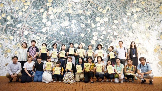 「博報賞」教育活性化部門を受賞