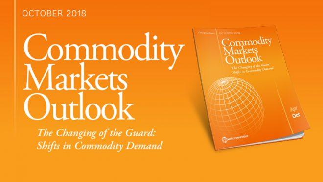 【12月11日(火)開催】世界銀行モーニングセミナー(第22回)「一次産品市場の見通し2018年10月版 衛兵の交代:一次産品需要の転換」
